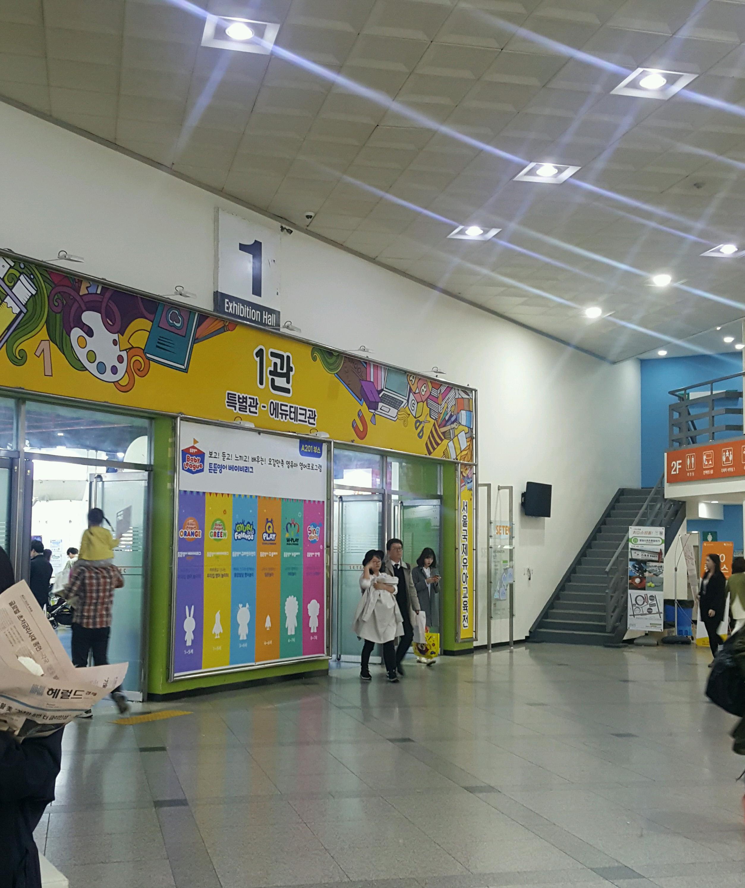 17-04-08-11-25-15-750_photo-1